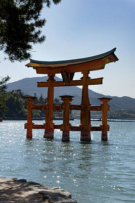 Miyajima's Floating Torii Gate Art Print