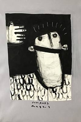 Mmxvii Paranoia No 3  Print by Mark M Mellon