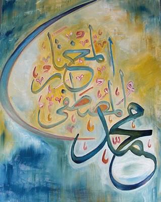 Mohammad Painting - Mohammad  by Huda Totonji