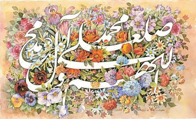 Mohammad Prophet Art Print by Reza Badrossama