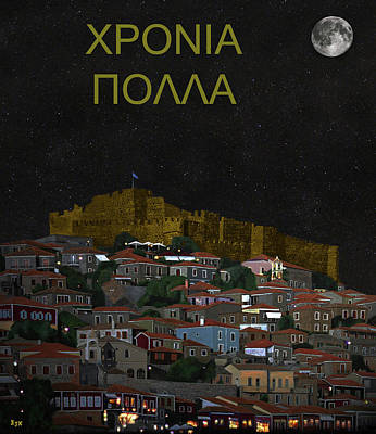 Mixed Media - Molyvos By Night  Lesvos Greece  Happy Birthday Greek by Eric Kempson