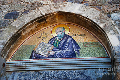 Greek Photograph - Monastery Of Saint John The Theologian Doorway Mural by Just Eclectic