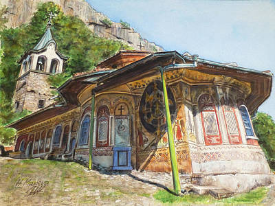 Monastery Of The Holy Transfiguration Of God  Bulgaria Art Print by Henrieta Maneva