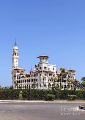 Montaza Palace In Alexandria, Egypt. Art Print