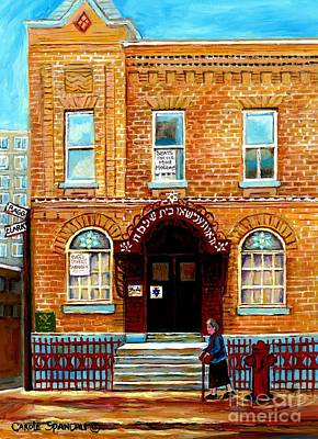Montreal Street Life Painting - Montreal Memories Jewish Neighborhood Landmark Bagg Street Synagogue Corner Clark Canadian Art by Carole Spandau