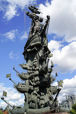 Monument To Peter The Great Art Print