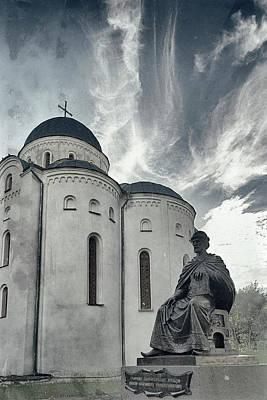 Photograph - Monument To Prince Of Chernihiv. Chernihiv, 2016. by Andriy Maykovskyi