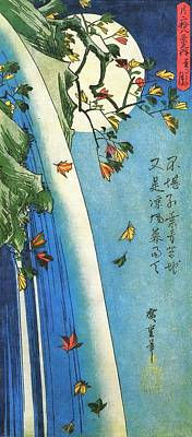 Painting - Moon Over A Waterfall by Hiroshige