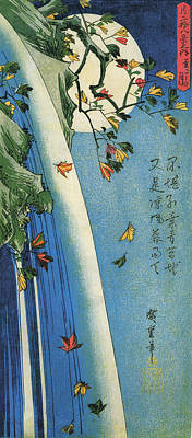 Painting - Moon Over A Waterfall by Utigawa Hiroshige