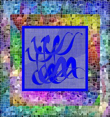 Digital Art - Mosaic #73 by Iris Gelbart