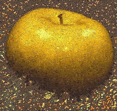 Digital Art - Mosaic Apple by Ian  MacDonald
