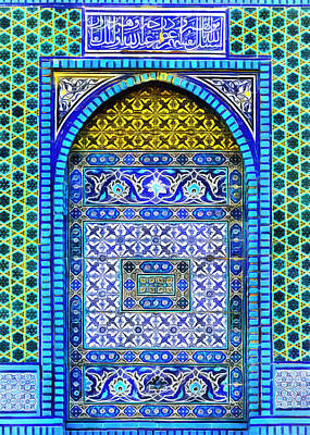 Photograph - Mosaic Aqsa Wall by Munir Alawi