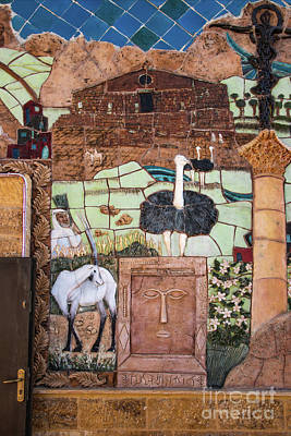 Photograph - Mosaic Of The Holy Land by Mae Wertz