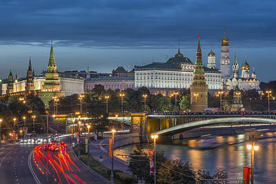 Moscow At Night Art Print