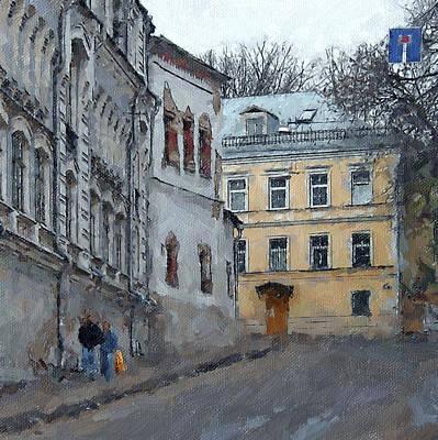 Digital Art - Moscow Autumn Street by Yury Malkov