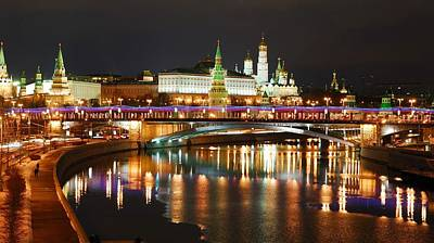 Moscow Evening, Overlooking The Kremlin. Original