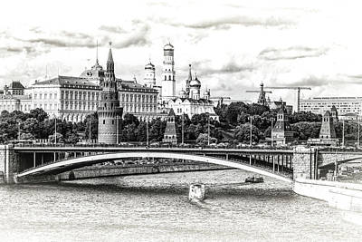Photograph - Moscow In Black And White by Janis Knight