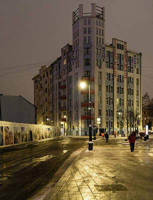 Photograph - Moscow Morning 1 by Steven Richman
