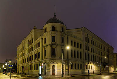 Wall Art - Photograph - Moscow Morning 2 by Steven Richman