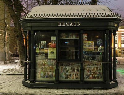 Photograph - Moscow Newsstand by Steven Richman