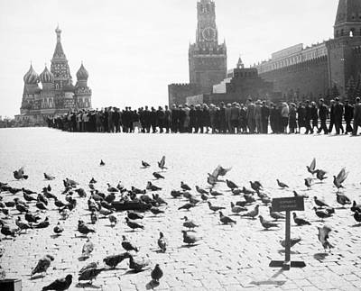 Moscow: Red Square, 1958 Art Print by Granger