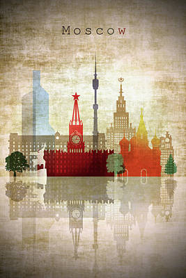 Moscow Skyline Painting - Moscow, Russia, Skyline In Vintage Style by Dim Dom