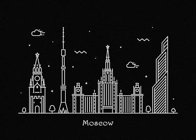 Moscow Skyline Wall Art - Drawing - Moscow Skyline Travel Poster by Inspirowl Design