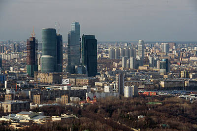Moscow Photograph - Moscow View by Vladimir Zakharov