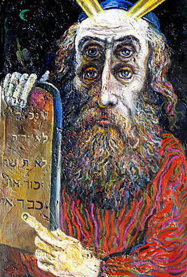 Roussimoff Wall Art - Painting - Moses, Prophet And Law Giver by Ari Roussimoff