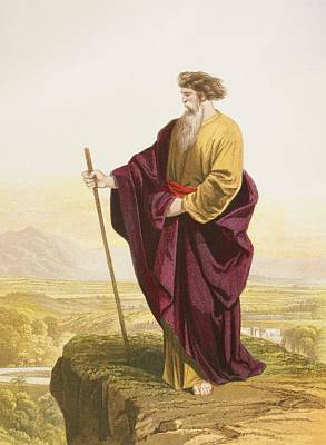 Bible Drawing - Moses Viewing The Promised Land At The by Vintage Design Pics