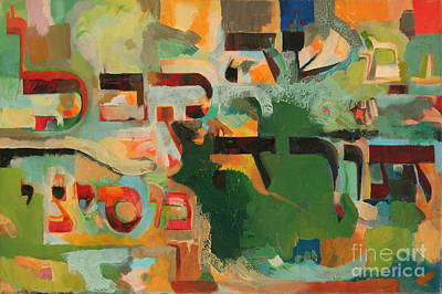 Talmud Painting - Moshe Received The Torah From Sinai by David Baruch Wolk