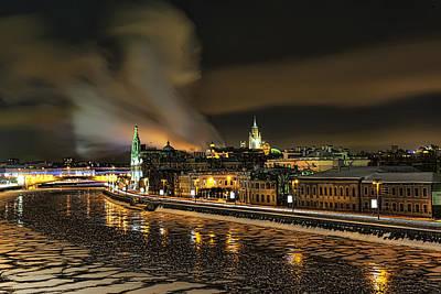 Moskva River Art Print