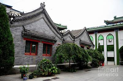 Photograph - Mosque Building In Traditional Chinese Architecture Style Beijing China by Imran Ahmed