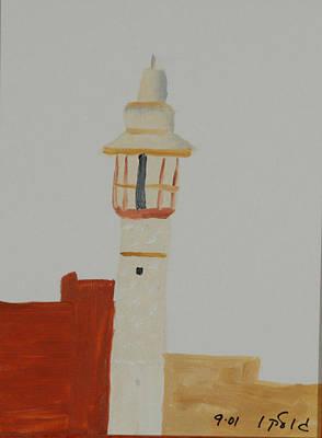 Mosque Art Print by Harris Gulko