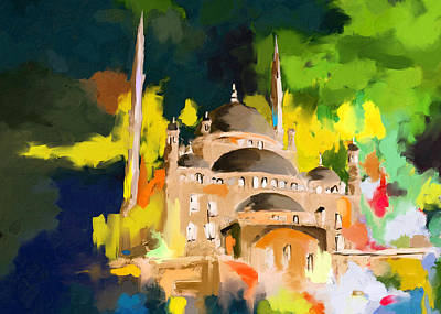 Photograph - Mosque In Colors by Munir Alawi