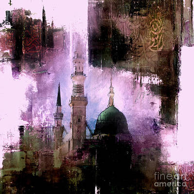 Wa Painting - Mosque Nabvi  by Gull G