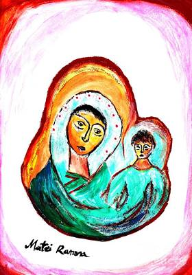 Painting - Mother And Child by Ramona Matei