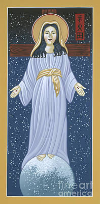 Painting - Mother Of God Of Akita- Our Lady Of The Snows 115 by William Hart McNichols