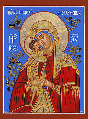 Theotokos Painting - Mother Of God, Searcher For The Lost  by Michael Courey