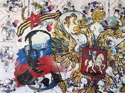 Painting - Mother Russia Victory Day by Rooster Art