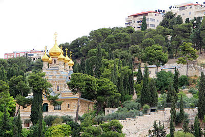 Photograph - Mount Of Olives Yellow Domes by Munir Alawi