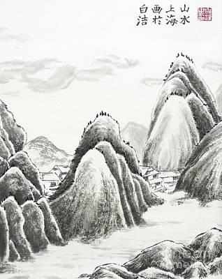 Mountain Village - Ink Art Print by Birgit Moldenhauer