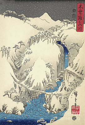 Painting - Mountains And Rivers Along The Kiso Road by Hiroshige