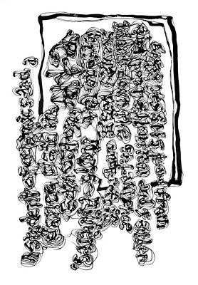 Drawing - Mouth by Daniel Schubarth