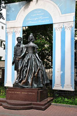 Photograph -  Mr And Mrs Pushkin On Arbatskaya by Jacqueline M Lewis