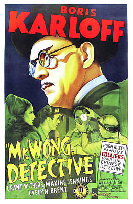 Police Mixed Media - Mr Wong Detective 1938 by Mountain Dreams