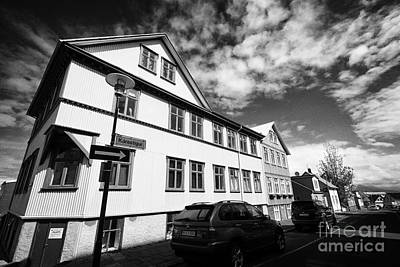 Multi Storey Brightly Painted Corrugated Iron Clad Buildings Reykjavik Iceland Art Print