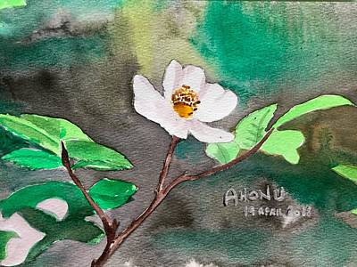 Painting - Multiflora Rosa by Ahonu