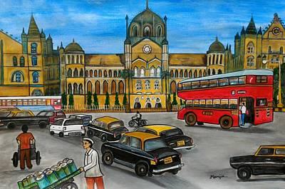 Mumbai Meri Jaan Art Print