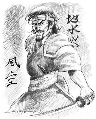 Japan Drawing - Musashi Miyamoto Five Rings by David Lloyd Glover